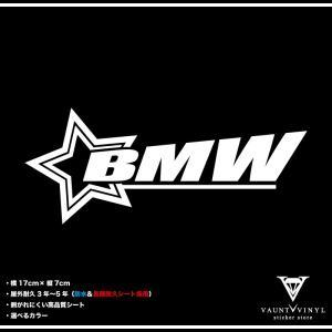 スター BMW ステッカー