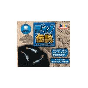 『生きた化石』ディノ伝説!|vbn