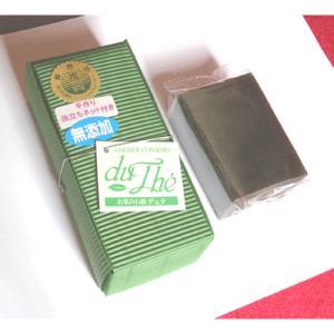 デュテお茶の石鹸120g 泡立てネット付|vbn
