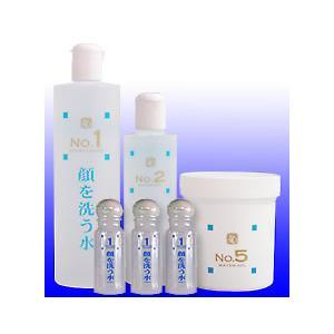 【顔を洗う水お得なセット商品】■素肌が喜ぶセット|vbn
