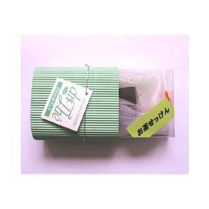 デュテお茶の石鹸ミニ|vbn