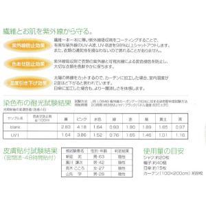 【送料無料!】紫外線防止UVカットスプレーXP 420ml|vbn|02