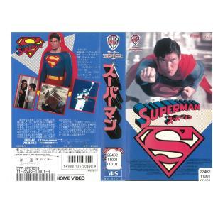 スーパーマン 日本版字幕 VHS