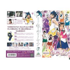 美少女戦士セーラームーン 特撮 7 北川景子 VHS