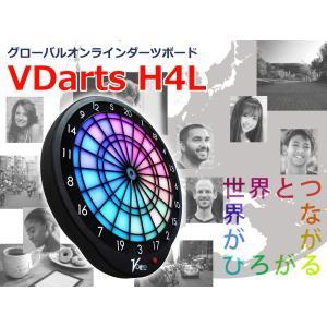 VDarts H4L Vダーツ New フルスペックダーツボード|vdarts-jpn