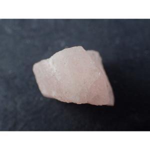 モルガナイト(Morganite)原石 Abuja, Nigeria 産 寸法 : 12.6X10....