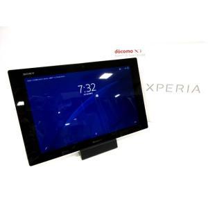 ドコモ docomo ソニー XPERIA Tablet Z2 SO-05F ホワイト 動作確認済 残債なし ◯判定 タブレット ■【中古】【ベクトル 古着】