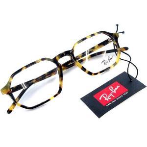 【中古】未使用品 レイバン RAY BAN 5370 5879 メガネ フレーム 伊達 眼鏡 めがね ヘキサゴン スクエア べっ甲柄 鼈甲柄 ブラウン 茶 ブラック 黒 イエロー 黄|vectorpremium