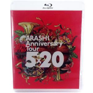 【中古】アラシ 嵐 ブルーレイ Blu-ray ARASHI Anniversary Tour 5×20 通常盤 2枚組 ■  【ベクトル 古着】|vectorpremium