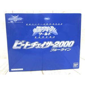 仮面ライダークウガ ビートチェイサー 2000 ブルーライン...