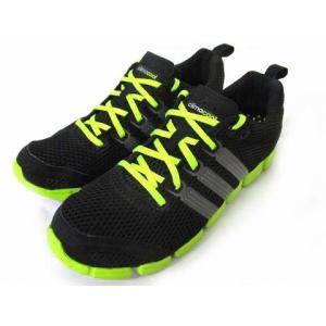 【中古】アディダス adidas CC CHILL クライマクール チル ローカット スニーカー ブラック ライトグリーン 27.5 シューズ 靴 ●K メンズ 【ベクトル 古着】|vectorpremium