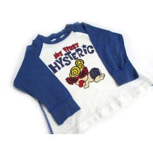 ヒステリックミニ Hysteric MINI カットソー ラグラン Tシャツ ロゴ プリント 長袖 白 青 ホワイト ブルー 80 ベビー服 メンズ レディース【ベクトル 古着】|vectorpremium