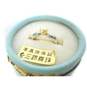 三鈴真珠 指輪 リング 9号 本真珠 パール アクセサリー ジュエリー 925 SILVER シルバー レディース【中古】【ベクトル 古着】 vectorpremium