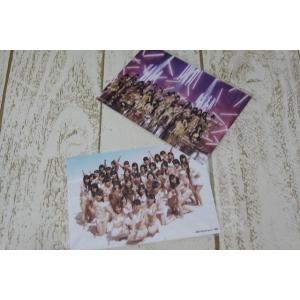 写真 AKB48 エーケービー 特典 2枚セット /Z 【ベクトル 古着】【中古】