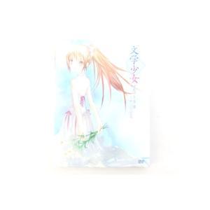 【中古】DVD 文学少女 メモワールII ソラ舞う天使の鎮魂曲 /Z【ベクトル 古着】|vectorpremium