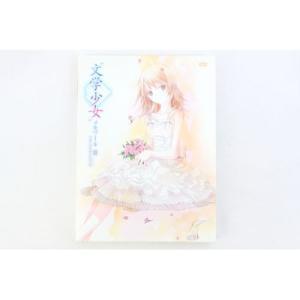 【中古】DVD 文学少女 メモワールIII 恋する乙女の狂想曲 /Z【ベクトル 古着】|vectorpremium