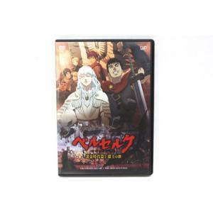 【中古】DVD ベルセルク 黄金時代篇I 覇王の卵 /ZX【ベクトル 古着】|vectorpremium