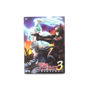 【中古】DVD 戦場のヴァルキュリア3 誰がための銃瘡 前編 /Z  【ベクトル 古着】|vectorpremium