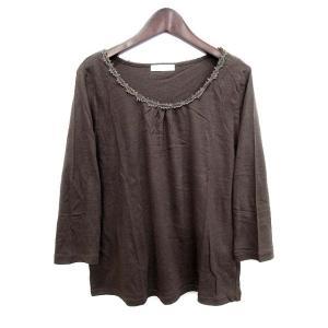 ベルメゾン BELLE MAISON Tシャツ カットソー ...
