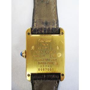 カルティエ Cartier マストタンク 腕時...の詳細画像1