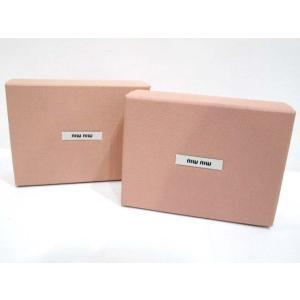 ミュウミュウ miumiu 箱のみ 同サイズ 2個セット ピンク 小物用 レディース【中古】【ベクトル 古着】