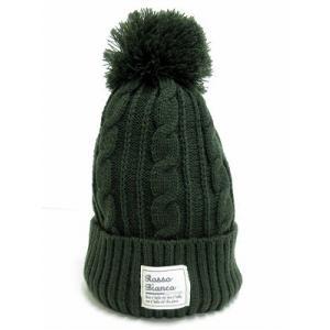 ロッソビアンコ Rossa Bianco 帽子 ニット ボンボン リブ タグ グリーン 緑 ※I-271 レディース【中古】【ベクトル 古着】