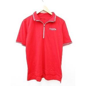 チャップス スポーツ ウエア ゴルフ ハイネックシャツ プルオーバー ジップアップ ラインリブ 刺繍...