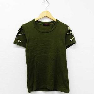 ヒステリックグラマー HYSTERIC GLAMOUR Tシャツ トップス 半袖 コットン スカル 肩プリント カーキ メンズ【中古】【ベクトル 古着】|vectorpremium