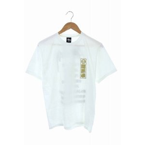 未使用品 ステューシー STUSSY Tシャツ プリント 半袖 S 白 /KN メンズ【中古】【ベクトル 古着】 vectorpremium