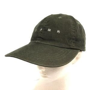 【中古】チャリ&コー キャップ  CHARI&CO 帽子 キャップ カーブバイザー BBキャップ カ...