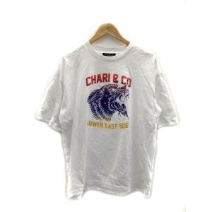 【中古】チャリアンドコー CHARI&CO Tシャツ カットソー 半袖 ラウンドネック プリント L...