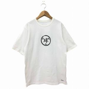 ソフ SOPH. × ナイキ NIKE × F.C.R.B. Tシャツ カットソー 半袖 クルーネック M 白 ホワイト BBB メンズ【中古】【ベクトル 古着】 vectorpremium