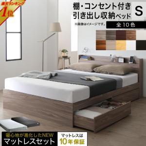 ベッド シングルベッド シングル ベット シングルベッド セミダブルベッド ダブルベッド ベッドフレ...