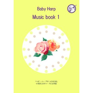 Baby Harp Music book 1 vegamusic