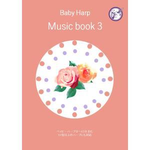 Baby Harp Music book 3 vegamusic