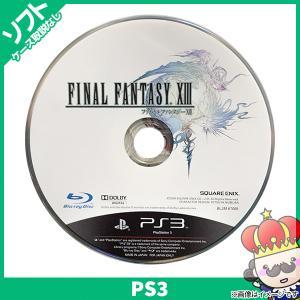 【ポイント5倍】PS3 ファイナルファンタジーXIII - PS3 中古|vegas-online