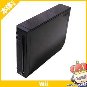 【ポイント5倍】Wii ウィー 本体のみ クロ 黒 ニンテンドー 任天堂 Nintendo 中古