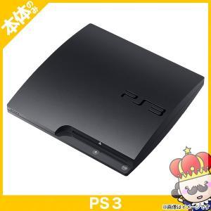【ポイント5倍】PS3 プレステ3 PlayStation 3 (120GB) チャコール・ブラック (CECH-2100A) SONY ゲーム機 中古 本体のみ|vegas-online