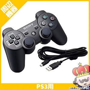PS3 プレステ3 ワイヤレス コントローラー USBケーブル 純正 デュアルショック3 USB D...