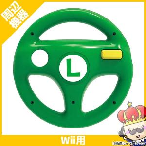 WiiU マリオカート8 ハンドル for Wiiリモコン ルイージ 周辺機器 コントローラー Ni...
