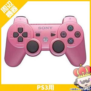 【ポイント5倍】PS3 ワイヤレスコントローラ (DUALSHOCK3) キャンディ・ピンク 周辺機器 コントローラー PlayStation3 SONY ソニー 中古|vegas-online