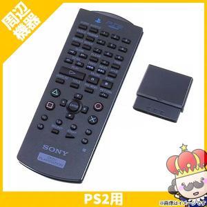 PS2 PlayStation 2専用 DVDリモートコントローラキット プレステ2 中古 送料無料