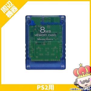 PS2 メモリーカード アイランド・ブルー メモリースティック 8MB PlayStation 2専...