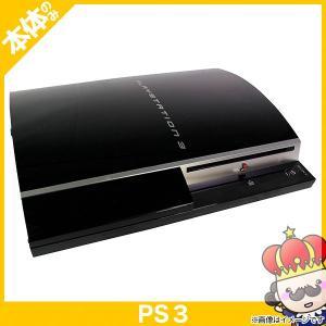 【ポイント5倍】PS3 本体 40GB クリアブラック PLAYSTATION 3(40GB) 中古|vegas-online
