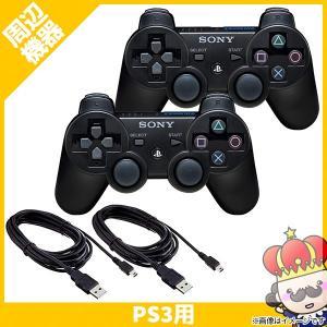 【ポイント5倍】PS3 コントローラー 純正 ブラック 2個セット USB付 プレステ3 デュアルショック3 黒 中古|vegas-online