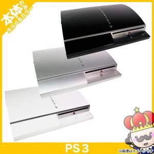 【ポイント5倍】PS3 本体 中古 本体 のみ 選べるカラー CECHH00 40GB ブラック シルバー ホワイト 中古|vegas-online