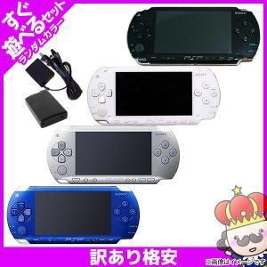 【ポイント5倍】PSP-1000 プレイステーション・ポータブル 本体 すぐ遊べるセット 訳あり ラ...