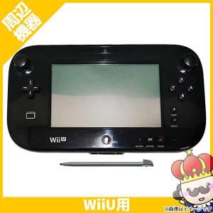 Wii U ゲームパッド クロ タッチペン付 Game Pad 中古