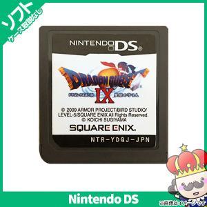 【ポイント5倍】DS ソフトのみ ドラゴンクエスト9 星空の守り人 ドラクエIX 箱取説なし Nin...