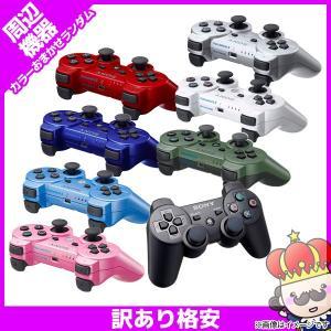 PS3 プレステ3 コントローラー 純正 デュアルショック3 訳あり ランダムカラー ワイヤレスコン...